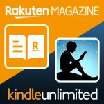 KindleUnlimited PrimeReading 比較