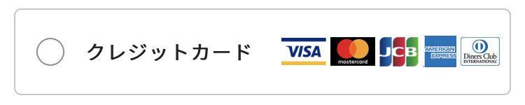 TSUTAYATVで使えるクレジットカード