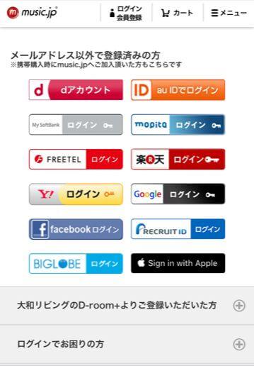 music.jpテレビ登録方法