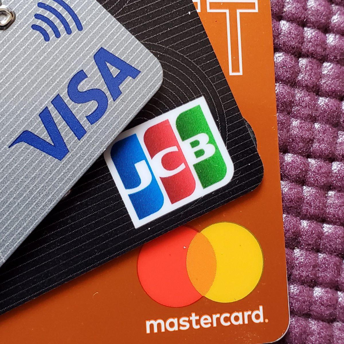 クレジットカード VISA(ビザ) JCB MasterCard(マスターカード)