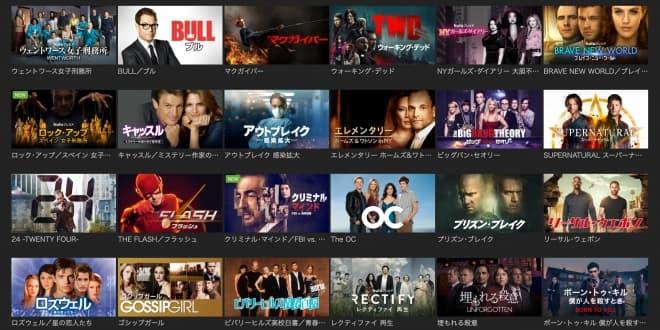 VOD比較 Hulu海外ドラマ